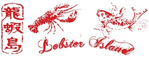 Lobster island seafood